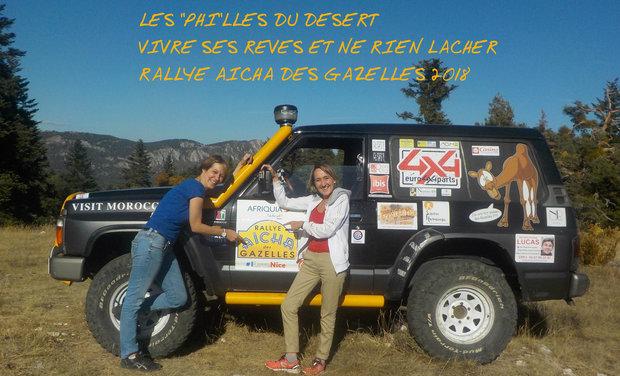 """Visuel du projet Les """"Phi"""" lles du désert"""