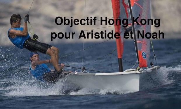 Visuel du projet Objectif Hong Kong pour Aristide et Noah