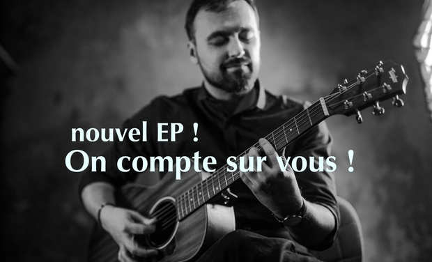 Project visual August Nine : nouvel EP !