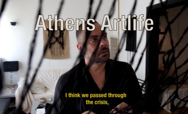Visuel du projet Athens Artlife