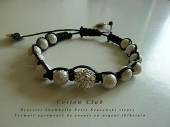 Cotton-club_vignette-1408034574