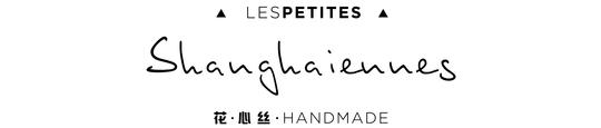 Lps_logo-02-01-1408354433