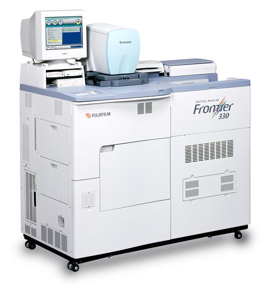 Frontier_330hd_copier-1408549966