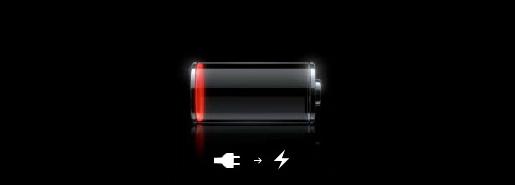 Batterie___plat-1409143485