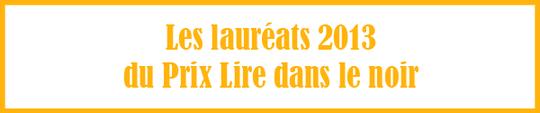 Laureats_2013-1409331984