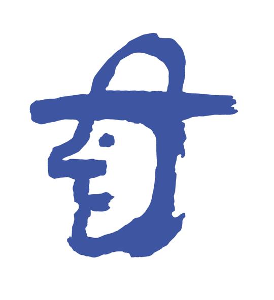 Logo_sans-1409478274