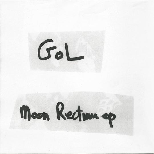 Gol_moon_rectum_1_7x7-1409694000