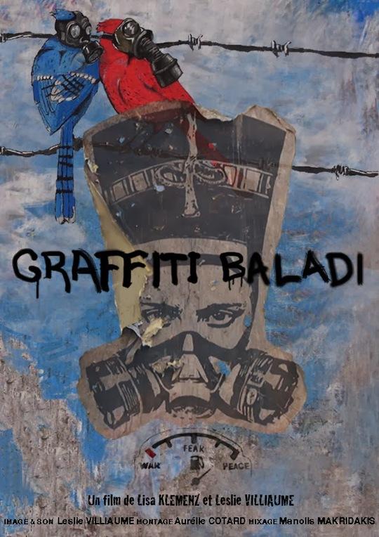 Affiche_graffiti_baladi-1409775975