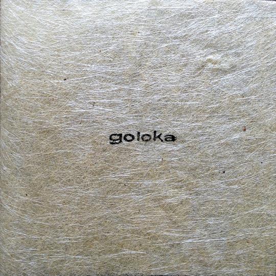 Gol_goloka_lp_front_14x14-1412014887