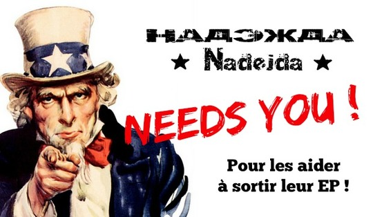 Needs_you2-1412116024