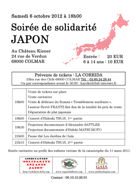 Affiche_20121006_herv__frantz_roman_tremblement_nucl_aire_japon-1412935462