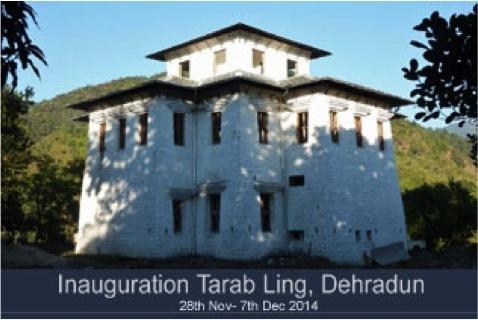 Tarab_ling-1413138657
