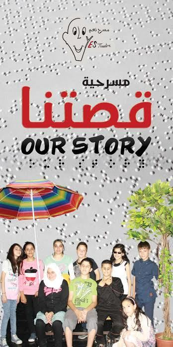 Ourstory1-1413624471