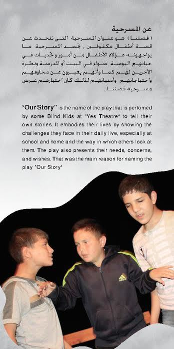 Ourstory2-1413624497