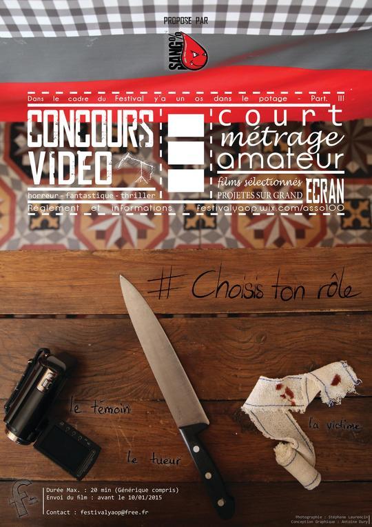 Concour_vid_affiche_310814__1_-page-001-1414601796