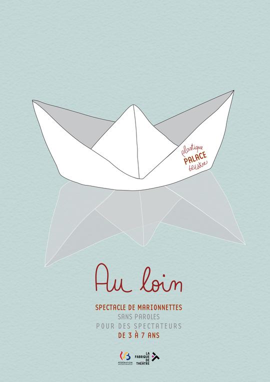 Au_loin_logos-1415808158