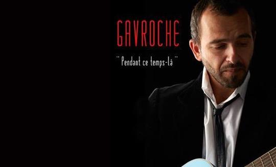 Gavkiss2-1416471010