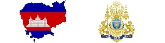 Cambodge-1416678528