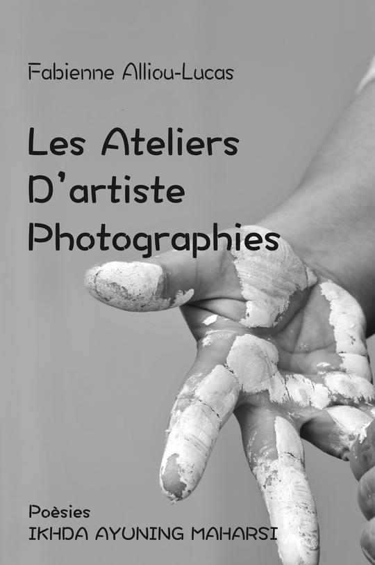 Couverture_livre_atelie1-12-2014-1417438551