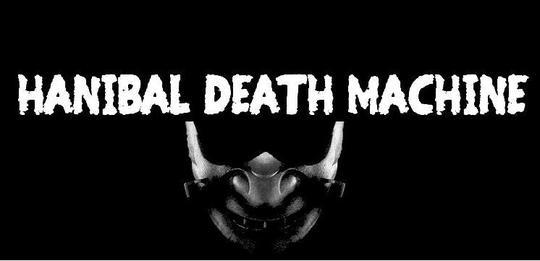 Hdm_logo_masque-1417604948