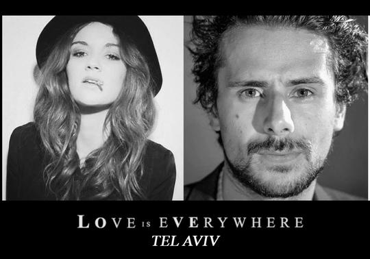 Casting_tel_aviv-1419276236