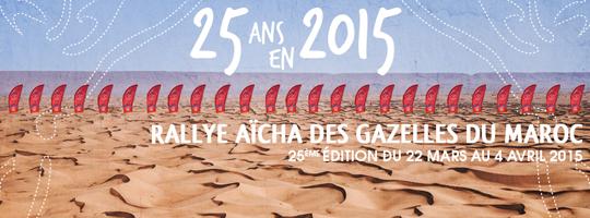 Rallye_2015-1421327378