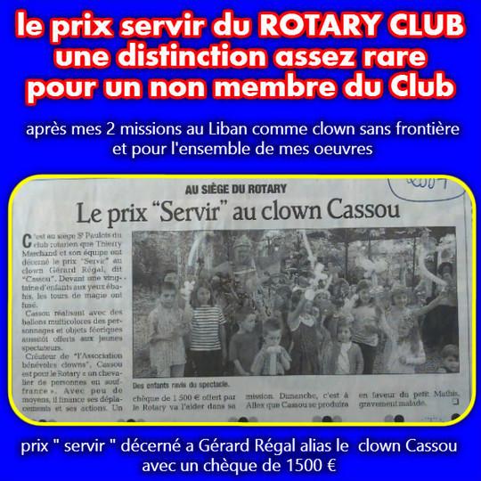 Rotary_distinction-1421507524