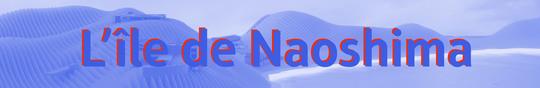 Naoshima_1-1421780565