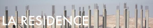 Banner_residence-1422105789