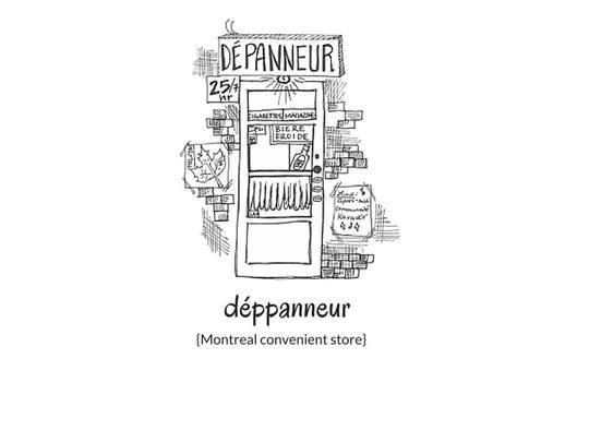 Deppaneu-1421872566-1422319708