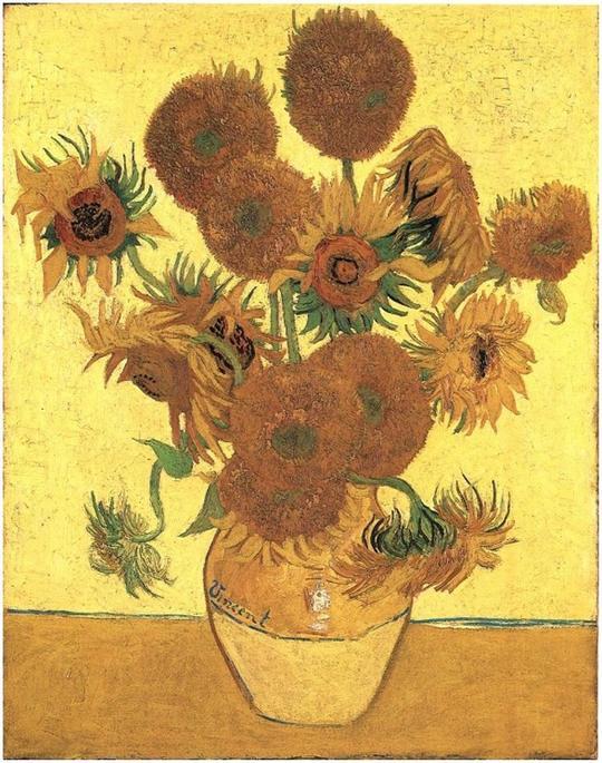 Sun_flowers_van_gogh_arles_1889-1423675589