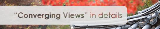 Converging_views-1423819280