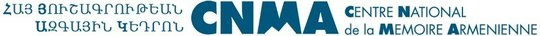 Logo_cnma-1424080514