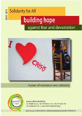 Building_hope_w279-1424183175