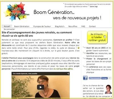 Boom-generation.compp-1425314150
