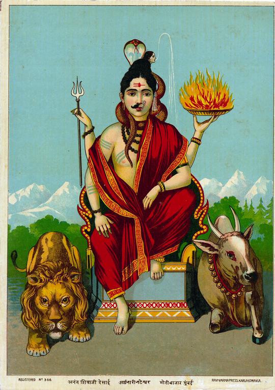 Ardharanishwara17-1426676486