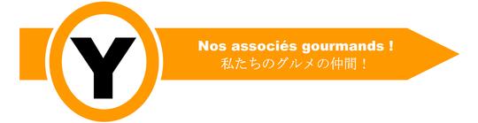 Kisskiss_logo2-1427386159