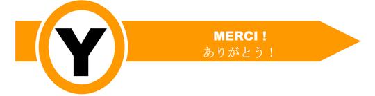 Kisskiss_logo6-1427386535