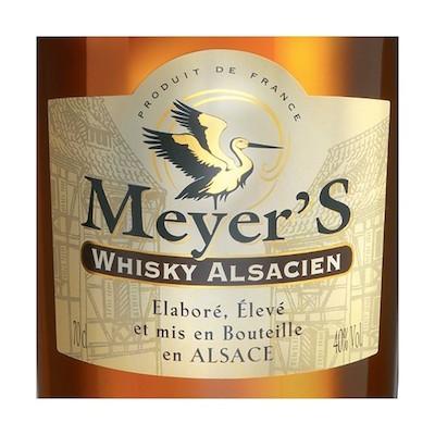 348-meyer-s-blend-superieur-2-1427980885