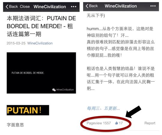 Winecivilization7-1428322074