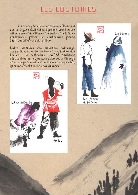 Les_costumes__1_-1428442438