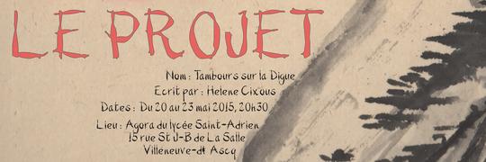 Le_projet-1428487369
