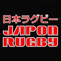 Japonrugby-1429009706