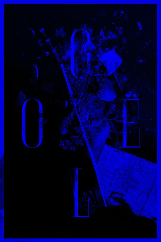 40x60_bleu-1429805018