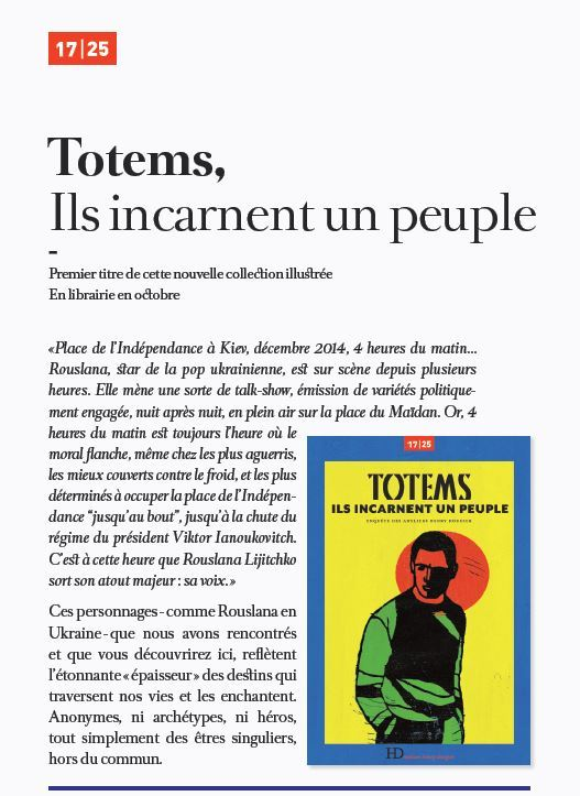 Totems-1430318484