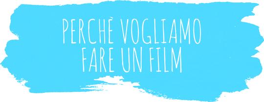Perch__un_film-1432893305