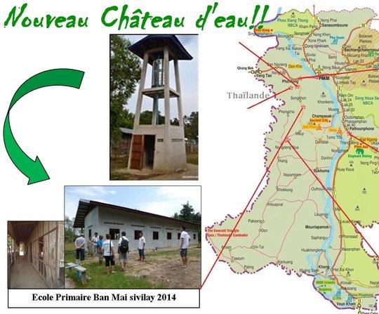 Kisskissbankbank_projet_nouveau_ch_teau_d_eau-1432895256