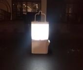 Lampe-1433808731
