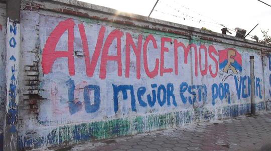 Mur1-1435858135