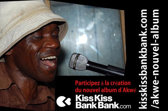 Akwe_kisskissbankbank_promo_2-1438513001